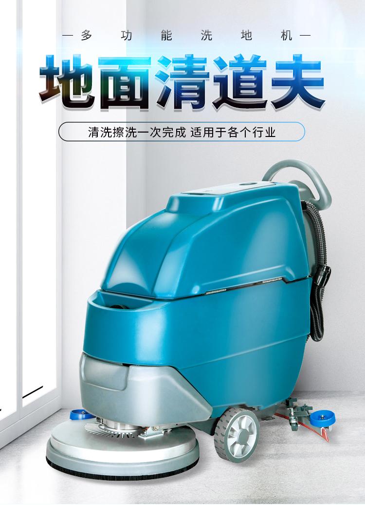 南通洁宝环保科技有限公司-泽川A7详情