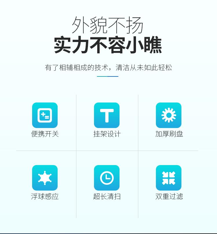 南通洁宝环保科技有限公司-泽川A7详情1