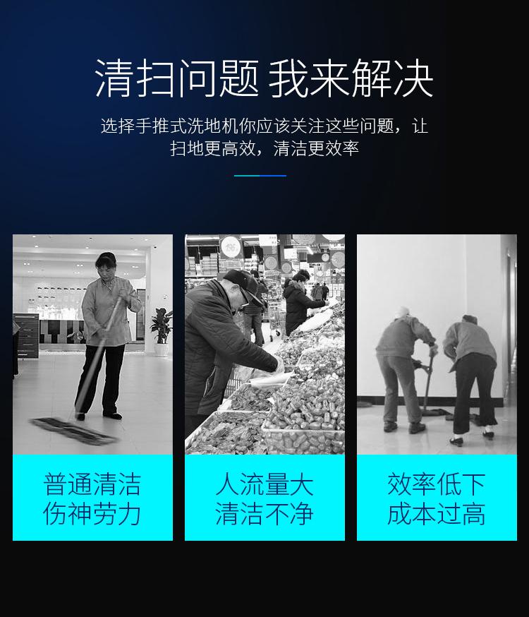 南通洁宝环保科技有限公司-泽川A7详情2