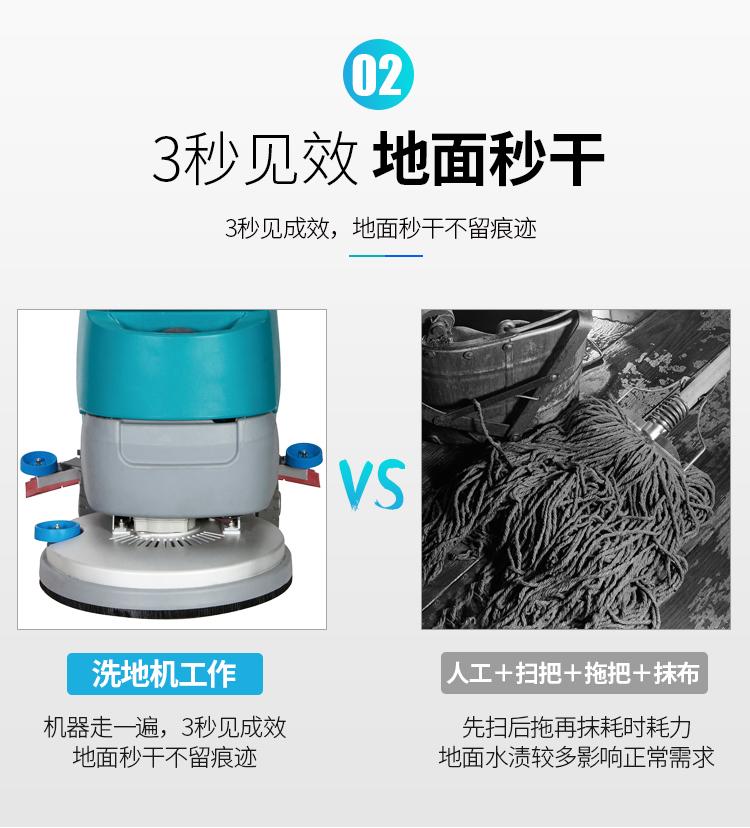 南通洁宝环保科技有限公司-泽川A7详情4
