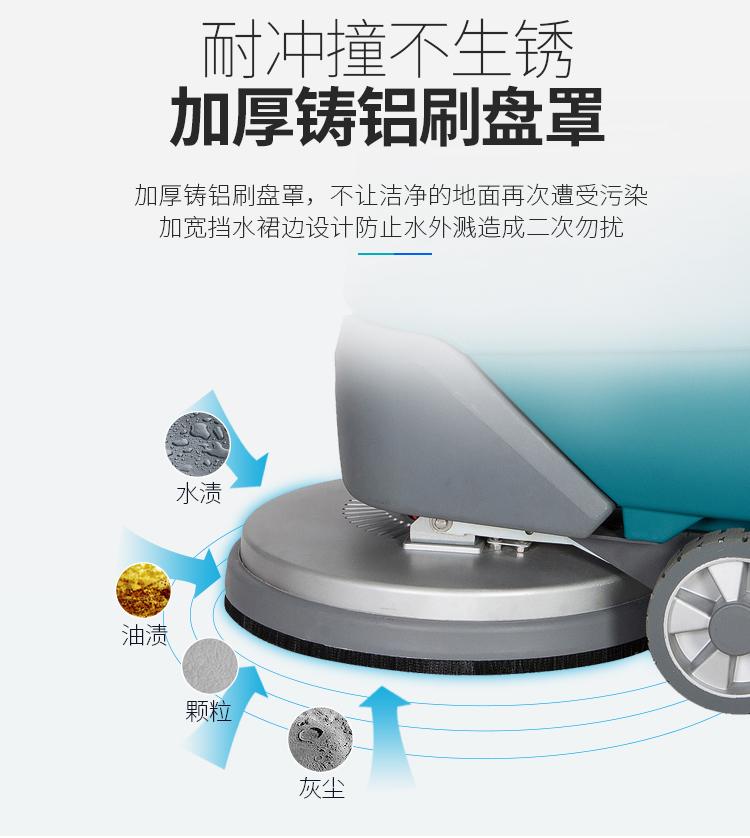 南通洁宝环保科技有限公司-泽川A7详情7
