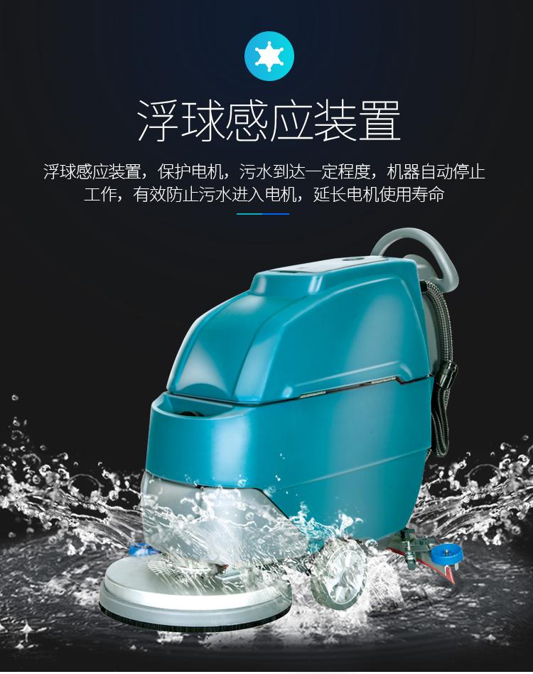 南通洁宝环保科技有限公司-泽川A7详情9