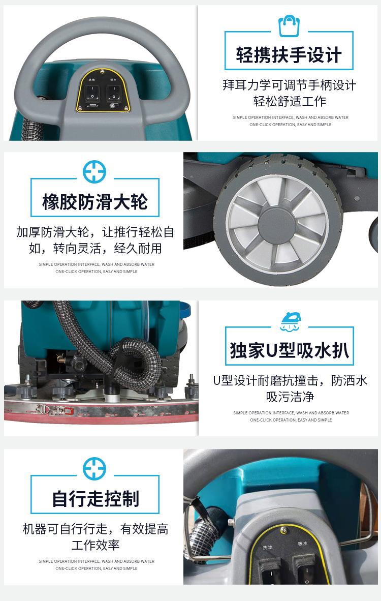南通洁宝环保科技有限公司-泽川A7详情12