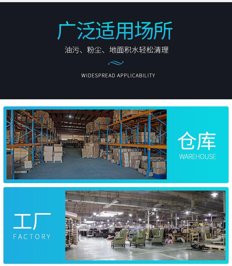 南通洁宝环保科技有限公司-泽川A7详情13